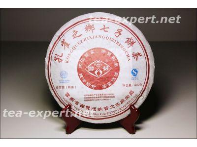 "普文""孔雀之乡""饼茶2015年(熟茶) Kong Que Zhi Xiang ""Родина павлинов"" (шу)"
