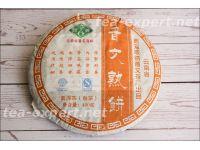 "普文熟饼茶(熟茶)2014年 Puwen Shu Bing ""Пувэнь Зрелый Блин"""