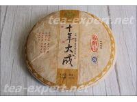 """十年大成饼茶(熟茶)2008年 Shi Nian Dacheng  """"Великое достижение за 10 лет"""""""