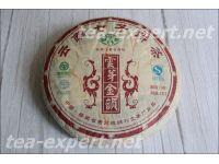 "云芽金韵饼茶(熟茶)2013年 Yun Ya Jin Yun ""Юнь Я Золотая рифма"""