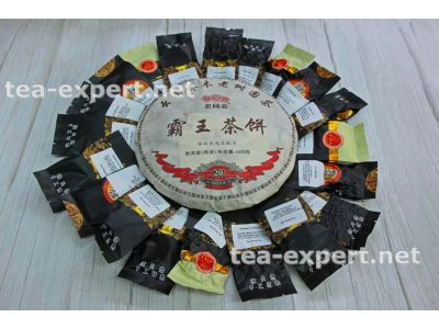 "海湾""一套茶""(熟和生茶20个) Haiwan Puer Cha Yi Tao ""Набор пуэров от фабрики Хайвань"""