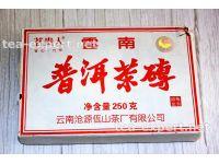 """云南沧源佤山茶厂""""普洱茶砖""""2018年(熟茶) Puer Cha Zhuan """"Кирпич пуэра"""" (7581)"""