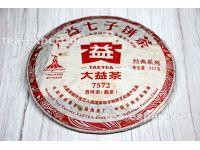 大益7572饼茶2010年(熟茶) №7572