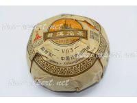"""大益""""v93""""饼茶2010年(熟茶) точа v93 2010 (версия упаковки #2)"""