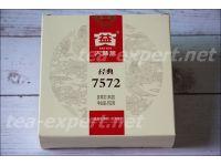 7572小饼茶 2017年 7572