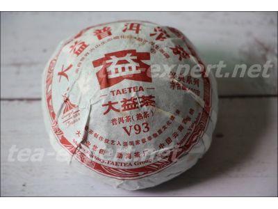 """V93沱茶2010(#1) Menghai Tuocha """"Точа V93 2010(#1)"""""""