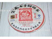 """易武同庆号""""南糯山茶王饼""""饼茶2010年(熟茶) """"Нань Но Шань Король Чая"""""""