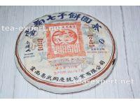 """易武同庆号""""南糯山乔木饼熟茶""""饼茶2011年(熟茶) """"Нань Но Шань Цяо Му"""""""