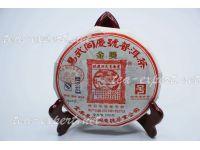 """易武同庆号""""景迈古树金奖""""饼茶2013年(熟茶) """"Цзин Май Гу Шу (золотая медаль)"""""""