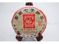 "易武同庆号""勐海南糯山半坡老寨""饼茶2007年(熟茶) ""Мэнхай Наньно Шань Баньпо Лаочжай"""
