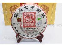 """易武同庆号""""勐海南糯山古树""""饼茶2006年(熟茶) """"Мэнхай Наньно Шань Гу Шу"""""""