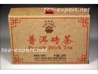 """下关""""普洱砖茶""""(熟茶)2018年 Puer Zhuan Cha """"Кирпич пуэра"""""""