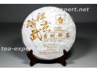 """下关""""祥瑞玄武古树饼茶""""2018年(熟茶) Xiangrui Xuan Wu """"Сюань У - счастливое знамение"""""""