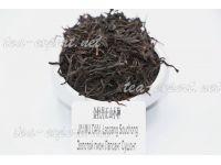 "正山小种""金牡丹"" Jin Mudan ""Золотой Пион"""