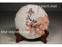 "书呆子""易武晒红""饼茶(红茶) Yi Wu Shai Hong ""Поджигать"""