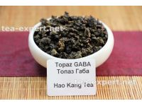 "嘎巴茶""黃玉"" GABA Huang Yu ""ГАБА - Топаз"""