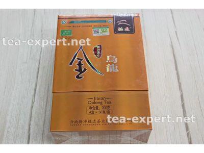 "云南乌龙茶""高山"" Gaoshan Jin Wulong ""Высокогорный золотой улун"""