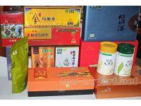 云南极边茶样品包(十三个) - Набор 13 видов юньнаньского чая марки премиум