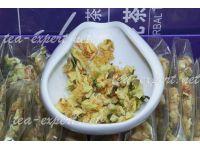"茶树花茶(极边) Ji Bian Cha Shu Hua Cha ""Цветы Чайного дерева"""