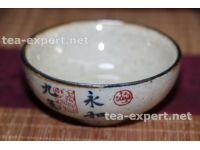 """茶杯潮州""""大碗杯""""130毫升 Da Wan Bei """"Большая чаша"""""""