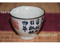 """茶杯潮州""""玉兰杯""""70毫升 Yu Lan Bei """"Магнолия"""""""