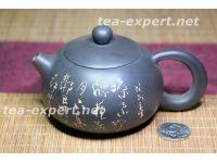 """建水茶壶""""西施""""220毫升(景象:书法) """"Каллиграфия"""" (Сиши)"""