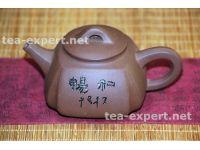 """宜兴茶壶""""和畅壶""""160毫升 He Chang Hu """"Гармония"""""""