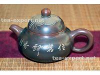 """钦州茶壶""""玉乳壶""""170毫升(浮雕:荷花) Yuru Hu """"Китайская груша"""""""