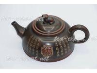 """钦州茶壶""""百福(金蟾壶)""""260毫升 Bai Fu Jin Chan Hu """"Золотая жаба - счастья сто крат"""""""