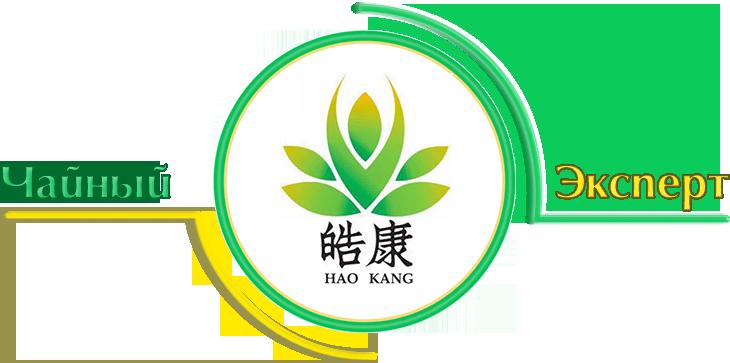 Hao Kang Tea (Цзиянхаокан Санья)